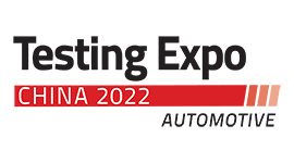 Automotive Testing Expo China 2021